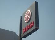 Totem Yamaha